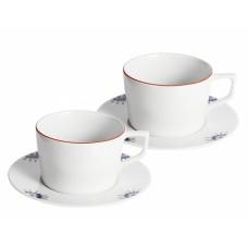 Капучино чашки-Set, 4-tlg., Noble Blue, Bl–tenknospe, синий кобальт, красный и золотой со скидкой чате